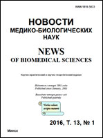 News of biomedical sciences